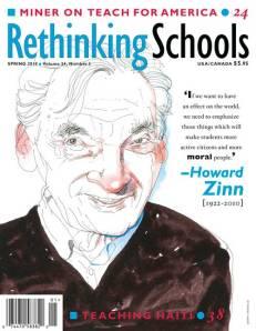 rethinking-schools-ciardiello